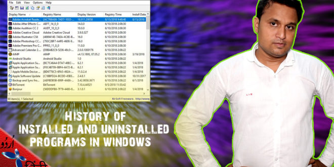 How to Know History of installed and uninstalled programs in windows?